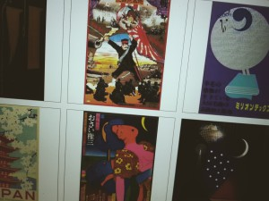 Japanese Poster Art at Museum für Gestaltung